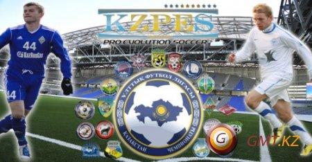 Kazakhstan Premier League 2011 by KZPES v4.0 PES2011 (2011/Rus-Eng/Patch)