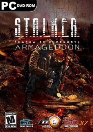 S.T.A.L.K.E.R - Армагеддон теряемой зоны  (2010 / RUS / Пиратка)