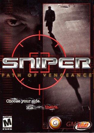 Снайпер: Путь возмездия / Sniper: Path of Vengeance (2004 / RUS / Лицензия)