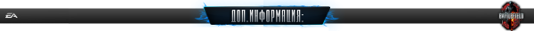 Battlefield 3 Limited Edition v.1.6.0 + DLC (2011/RUS/RePack)