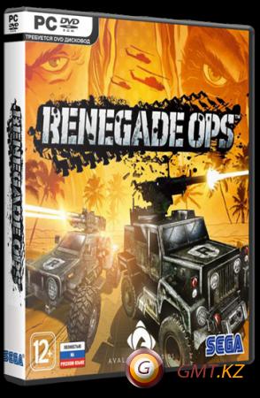 Renegade Ops (2011/MULTi6/RUS/ENG/��������)