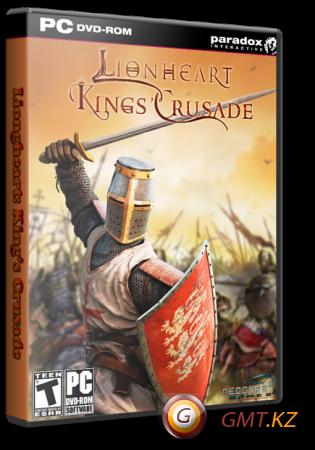 Kings Crusade: Львиное Сердце (2010/RUS/Repack от Fenixx)