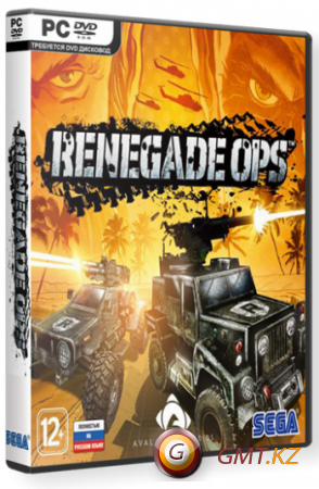 Renegade Ops (2011/RUS/ENG/RePack by R.G. UniGamers)