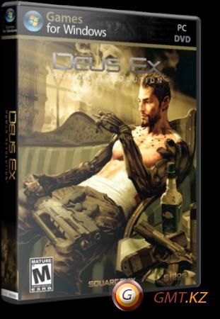 Deus Ex: Human Revolution + The Missing Link (2011/RePack от -Ultra-)