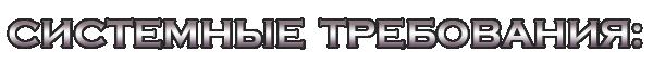 Saints Row: The Third (2011/RUS/ENG RePack от xatab)