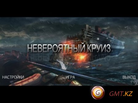 Невероятный круиз / Nightmare On The Pacific: The Ship (2010-2011/ RUS/ENG/Лицензия)