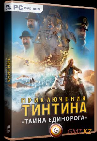 Приключения Тинтина: Тайна Единорога (2011/RUS/Repack by Fenixx)