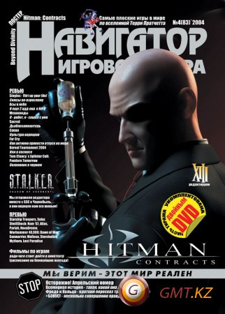 ��������� �������� ���� �1 (2004/RUS/PDF)
