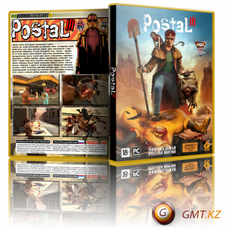Postal 3 (2011/RUS/Лицензия)