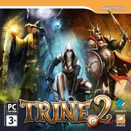 Trine 2: Триединство (2011/RUS/Лицензия)