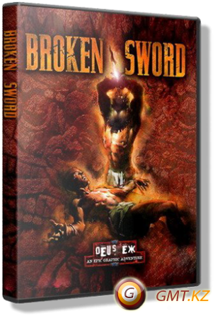 Broken Sword Сломанный меч 4 in 1(1996-2006/RUS/Лицензия)