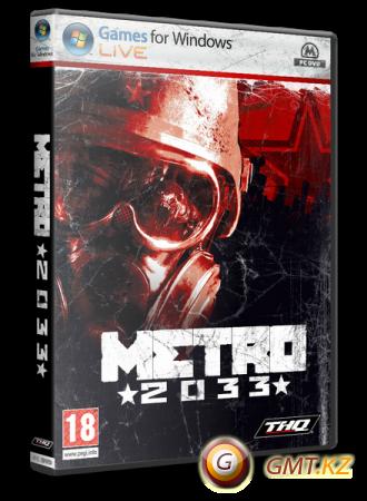 Mетро 2033 (2010/RUS/Лицензия)