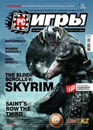PC Игры № 12 (2011/PDF)