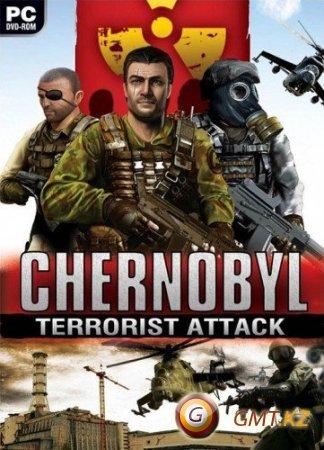 Chernobyl: Terrorist Attack (2011/RUS/RePack)