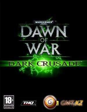 Антология Warhammer 40.000: Dawn of War (2004-2008/RUS/ENG/RePack)