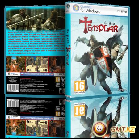 The First Templar (2011/RUS/RePack)