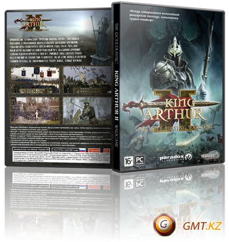 King Arthur II: The Roleplaying Wargame (2012/RUS/ENG/Repack от Fenixx)