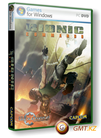 Bionic Commando (3 in 1) (2011/RUS/ENG/RePack от R.G. Механики)