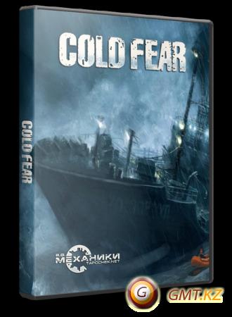 Cold Fear (2005/RUS/ENG/RePack от R.G. Механики)