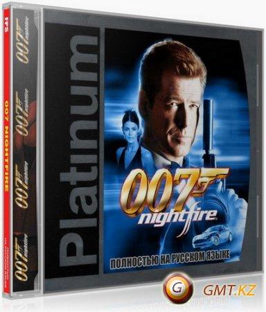Джеймс Бонд: 007 ночной огонь / James Bond: 007 nightfire (2002/RUS/Пиратка)