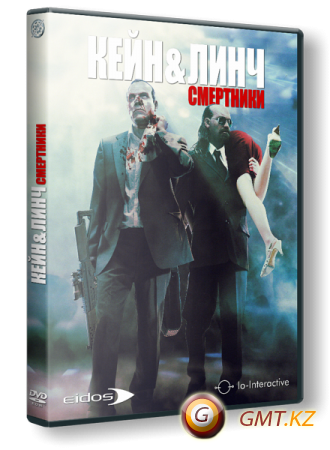Kane & Lynch: Dead Men (2007/RUS/ENG/RePack от R.G. Механики)