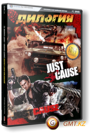 ������� Just Cause (2010/RUS/ENG/RePack �� R.G. ��������)