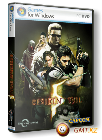 Resident Evil 5: Special Edition (2011/RUS/ENG/RePack �� R.G. ��������)
