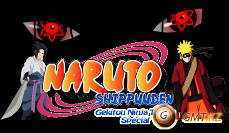 Naruto Shippuuden Gekitou Ninja Taisen Special (2010/JAP/Лицензия)