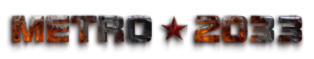 Метро 2033 | Metro 2033 + DLC (2010/RUS/RePack от R.G. Механики)