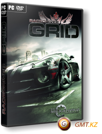 Race Driver GRID (2008/RUS/ENG/RePack от R.G. Механики)