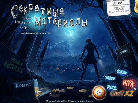 Strange Cases 3: The Secrets of Grey Mist Lake Collector's Edition (2011-2012/RUS/Пиратка)