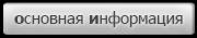 Risen 2: Dark Waters / Risen 2: Темные воды (2012/RUS/ENG/Repack от R.G. Catalyst)
