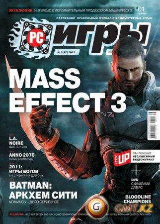 PC ���� �1 (������ 2012/PDF)