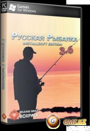 Русская Рыбалка 3.6 (2012/RUS/Лицензия)