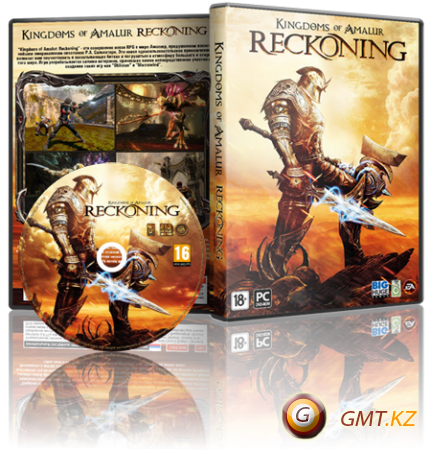 Kingdoms of Amalur: Reckoning + 1 DLC (2012/RUS/ENG/RePack от Fenixx)