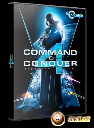 Command & Conquer 4: Tiberian Twilight (2010/RUS/ENG/RePack от R.G. Механики)
