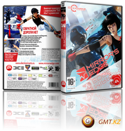 Mirror's Edge - Reflected Edition (2008/RUS/ENG/RePack от R.G. Механики)