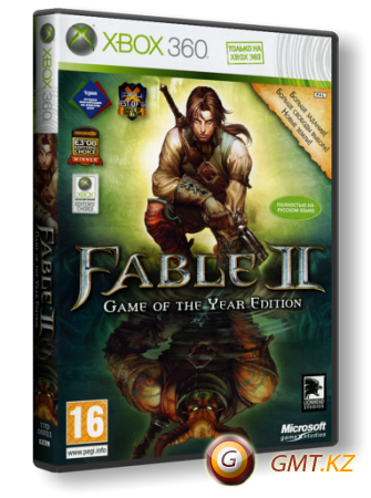 Fable 2: Game of the Year (2008/RUS/Region Free)