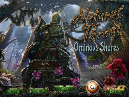 Natural Threat: Ominous Shores (2012/RUS/Лицензия)