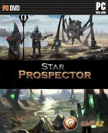 Star Prospector (2012/ENG)
