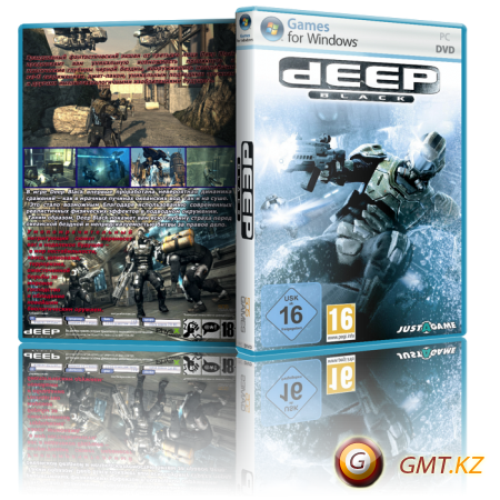 Deep Black Reloaded v1.2 (2012/RUS/ENG/RePack от R.G. ReCoding)