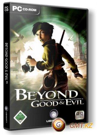 Beyond Good & Evil (2003/RUS/Repack от R.G. Catalyst)