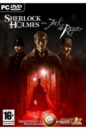 Шерлок Холмс против Джека-потрошителя / Sherlock Holmes vs Jack the Ripper (2009/RUS/RePack)