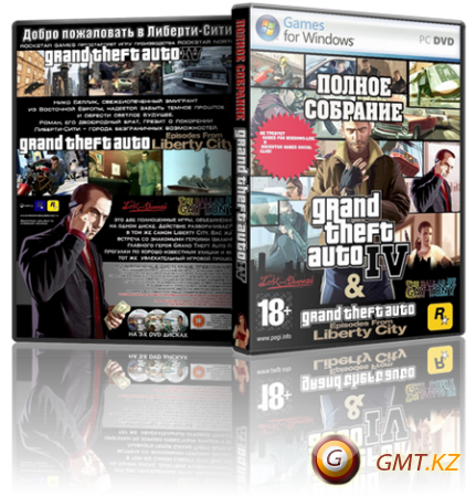 GTA 4 / Grand Theft Auto IV - Complete Edition (2011/RUS/Multi6/Repack by z10yded)