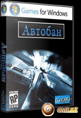 ������� (1.0) (2011/RUS/��������)