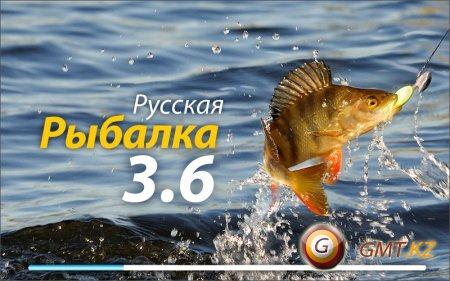 Русская рыбалка / Russian Fishing (2012/RUS/Лицензия)
