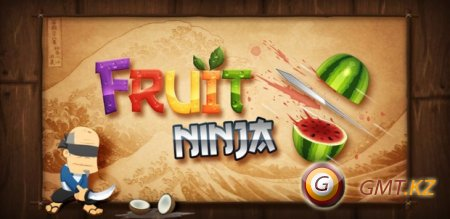 Fruit Ninja HD [v1.6.1] (2011/ENG/MULTI2/P)