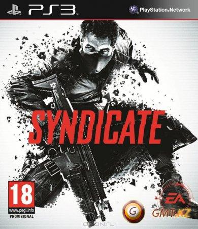 Syndicate (2012/RUS/Возможен запуск с TrueBlue)
