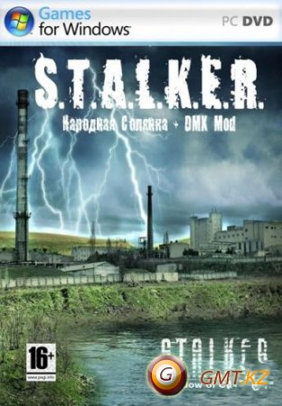 S.T.A.L.K.E.R. - Народная солянка / DMX MOD v.1.3.4 (2012/RUS/Repack)