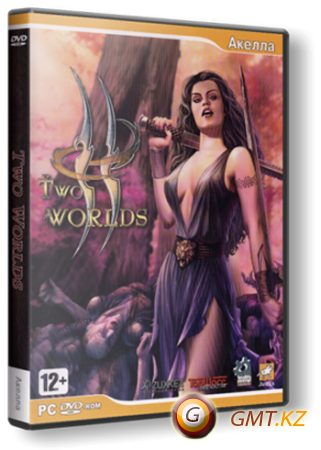Two Worlds v1.7b (2007/RUS/RePack �� R.G. ReCoding)